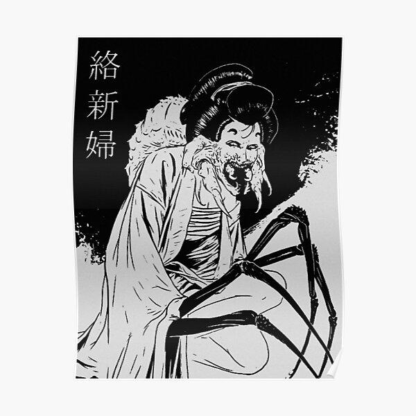 Geisha- Black Poster