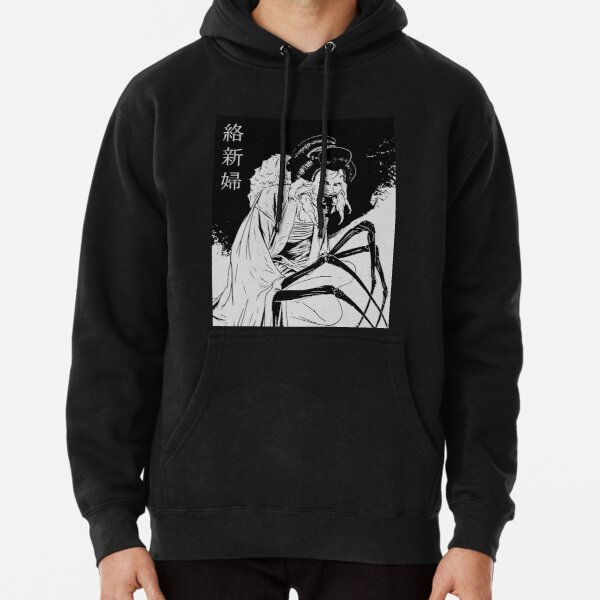Geisha- Black Pullover Hoodie