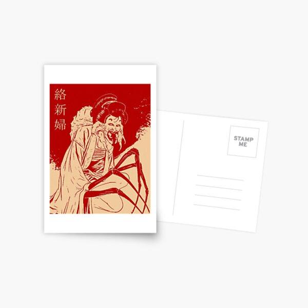 Geisha- Rouge Carte postale