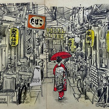 the wandering maiko by LouiJover