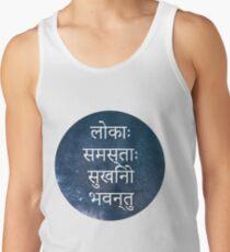 Lokah Samastah Suhkino Bhavantu Loving Kindness Mantra Men's Tank Top
