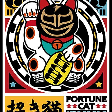 Fortune Cat by rk58rk58