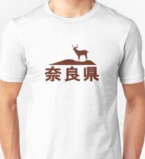 Nara, Japan Unisex T-Shirt