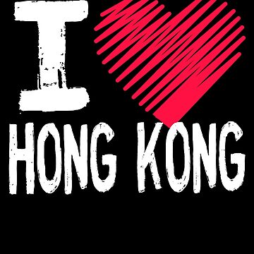 I Love Hong Kong Gift by Aewood924