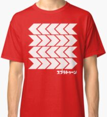 Takoroka Red Vector Tee Classic T-Shirt