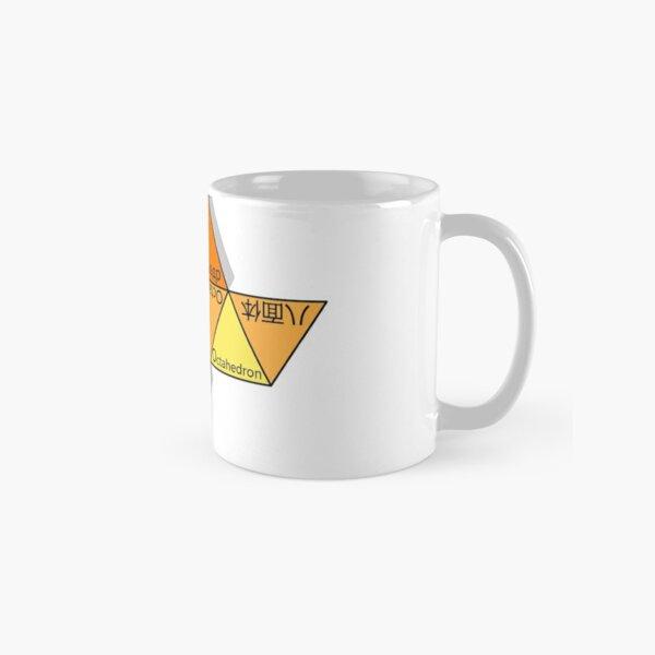 #Octahedron Classic Mug