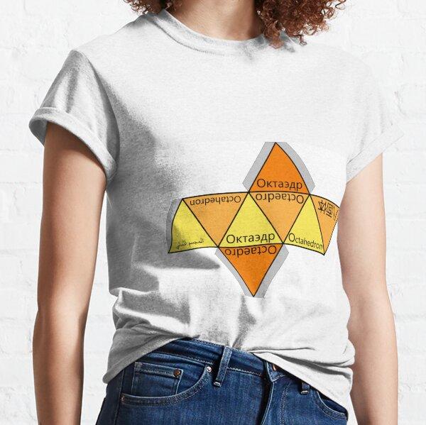 #Octahedron Classic T-Shirt