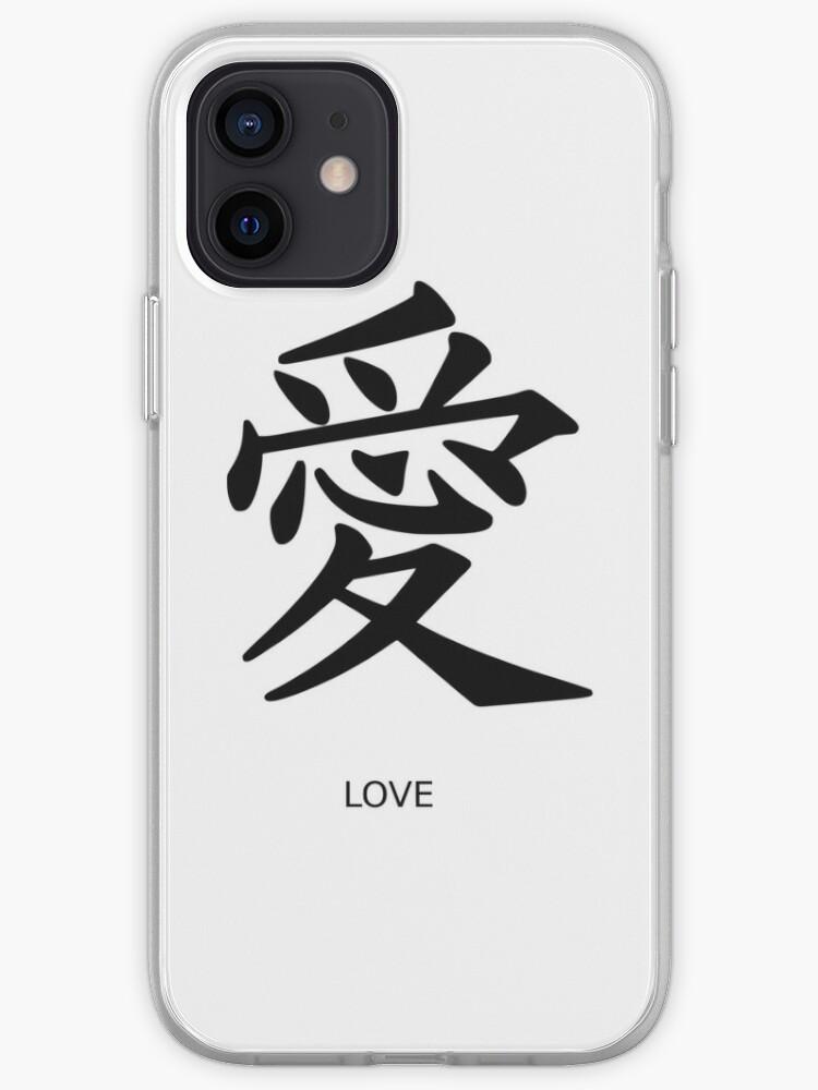 Écriture de symbole d'amour japonais (kanji) | Coque iPhone