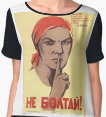 Не болтай! Do not chat! #Неболтай #Donotchat #youngadult #poster #text #people #illustration #adult #portrait #paper #realpeople #vertical #vibrantcolor #colorimage #retrostyle #oldfashioned Chiffon Top