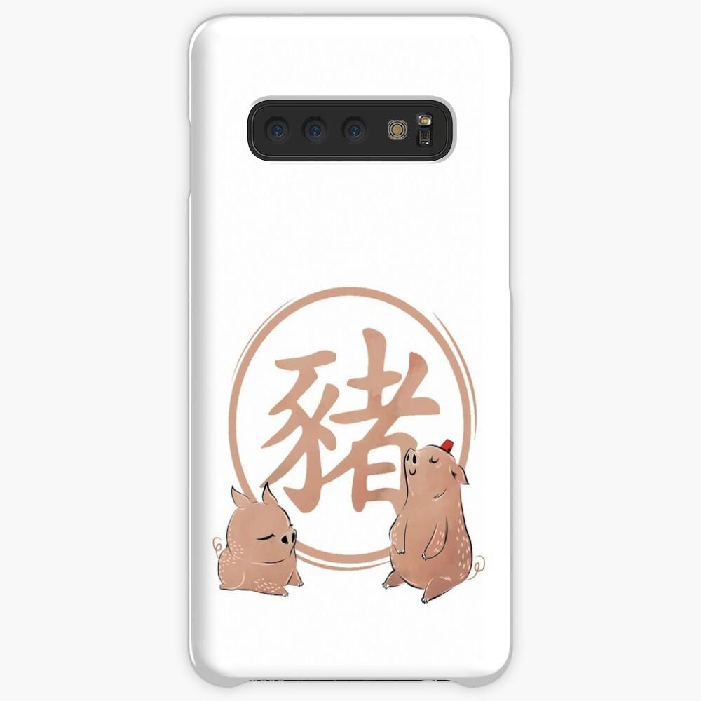 Neujahr - Jahr des Schweins Chinesisches Jahr Hülle & Klebefolie für Samsung Galaxy