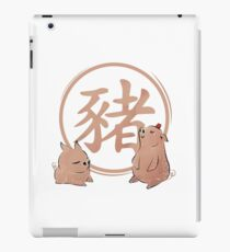 Happy New Year Chinese iPad Case/Skin