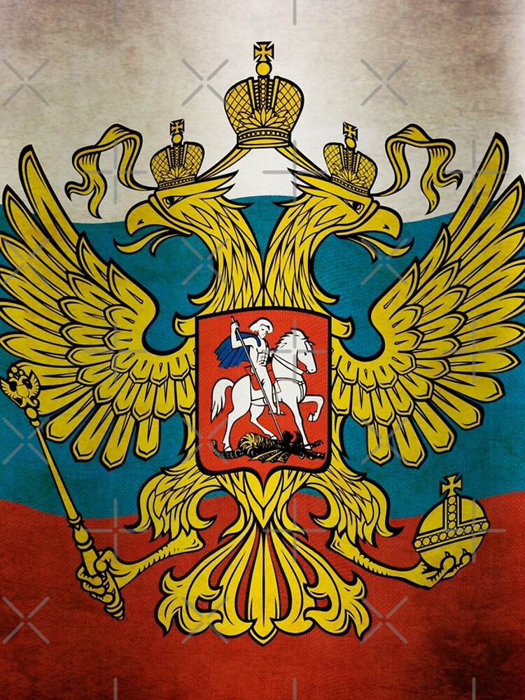 Waving flag of Russia von pASob-dESIGN