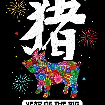 Year of the Pig 2019 by MikeMcGreg