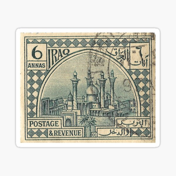 Iraqi Stamp, 1920s Sticker