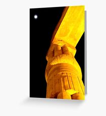 A temple by moonlight Greeting Card