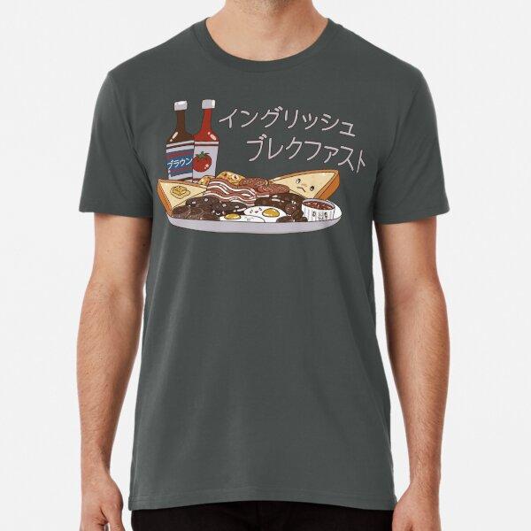 Full English Breakfast Kawaii Premium T-Shirt