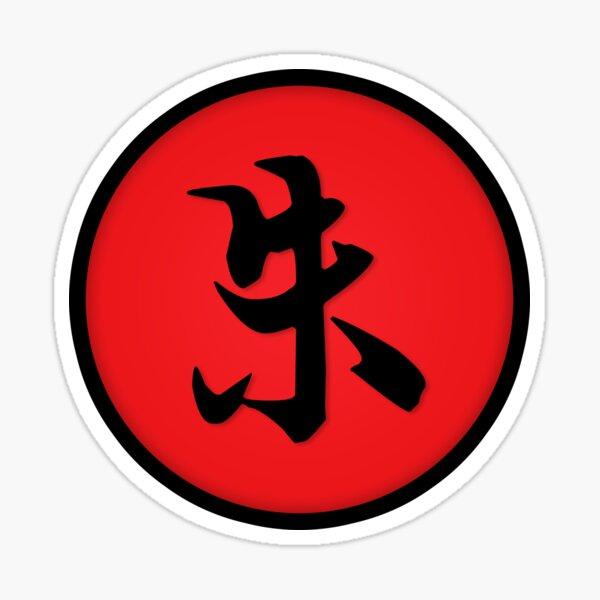 SHU Scarlet Kanji Sticker