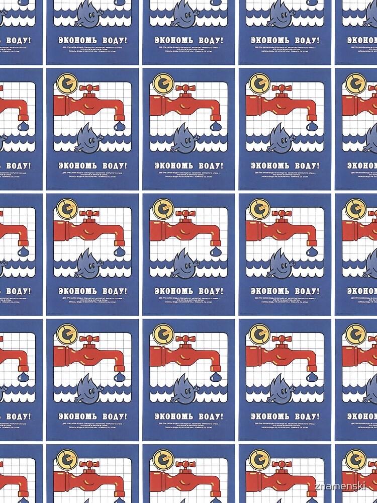 ussr cccp cold war soviet union propaganda posters #text #cartoon #poster #sketch #toy #cute #child #fun #flag #vertical #colorimage #typescript #merchandise #design #bannersign #retrostyle by znamenski