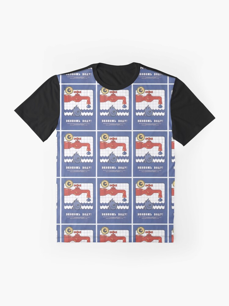 Alternate view of ussr cccp cold war soviet union propaganda posters #text #cartoon #poster #sketch #toy #cute #child #fun #flag #vertical #colorimage #typescript #merchandise #design #bannersign #retrostyle Graphic T-Shirt
