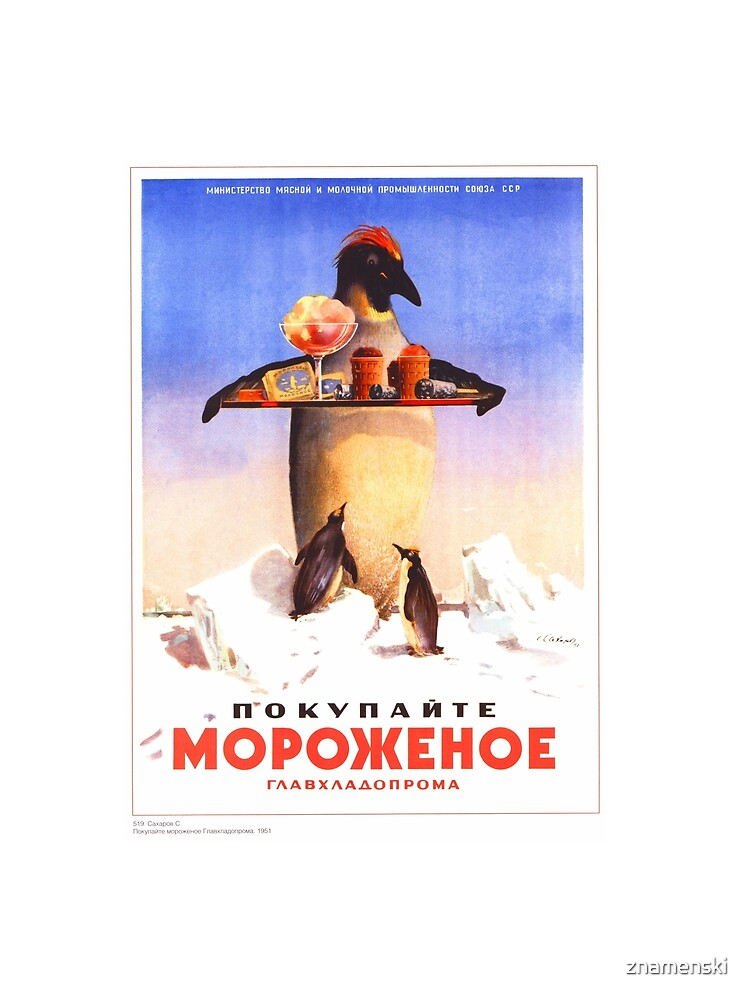 Vintage Russian Posters #flightlessbird #illustration #nature #bird #advertisement #poster #animal #vertical #marketing #nopeople #retrostyle #nonurbanscene #animalthemes #RussianPoster by znamenski