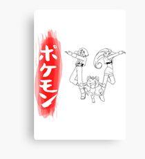 team rocket Canvas Print