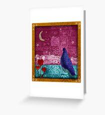 Istanbul 03 Greeting Card