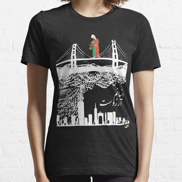 Licht Essential T-Shirt