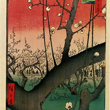 Blooming Trees by Utagawa Hiroshige (Reproduction) by RozAbellera