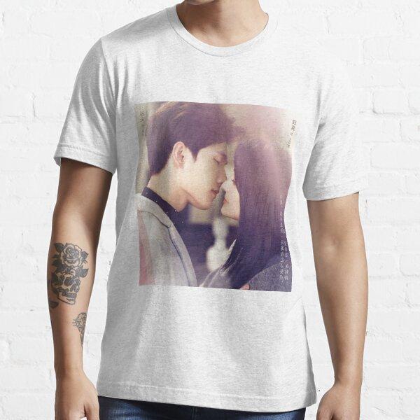 Love O2O T shirt Essential T-Shirt