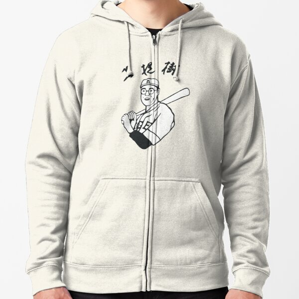 Japanese Baseball Player! As Worn by The Dude Zipped Hoodie