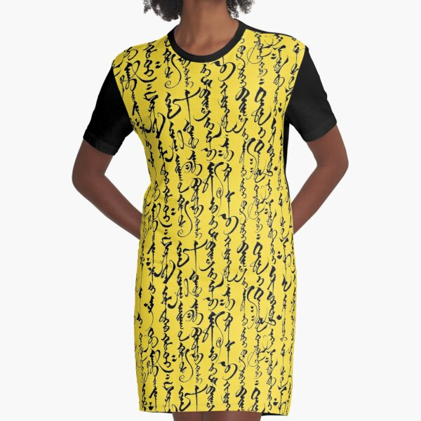 Mongolian Calligraphy // Yellow Graphic T-Shirt Dress