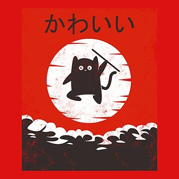"""Vintage Japanese Cat:  """"Kawaii"""" T-Shirt For anime & cat Lovers  by Dogvills"""