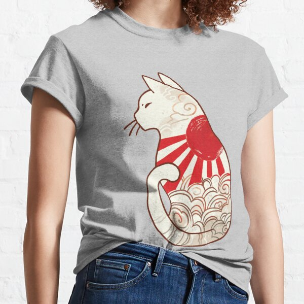 Sunset Spirit Cat  Classic T-Shirt