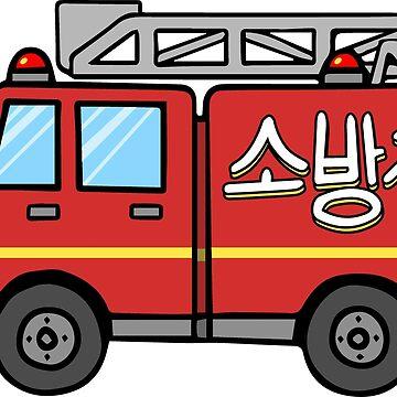Sobangcha / Firetruck - NCT 127 by Duckiechan