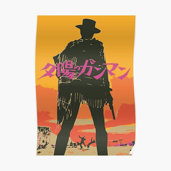 Vaporwave Western Vector Poster