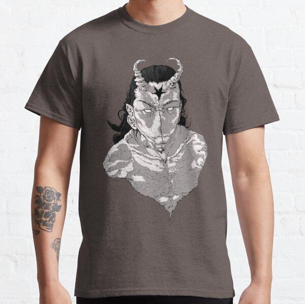 Alu Classic T-Shirt
