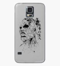 Colossal Titan: Shingeki no kyojin  Case/Skin for Samsung Galaxy