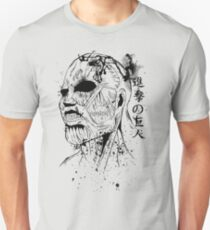 Colossal Titan: Shingeki no kyojin  Unisex T-Shirt