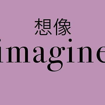 Imagine - Characters & Logo PURPLE by KaiDee