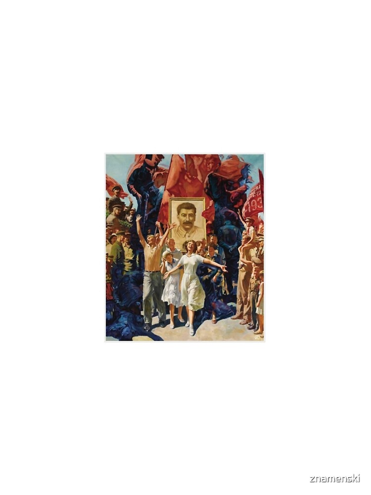 ALEKSANDR DUDIN, Russian, 20th Century, Demonstration, Dictatorship, diktatura, poster, modern art, people, art, painting, group, god, illustration, color image, males, women, men, imagination by znamenski