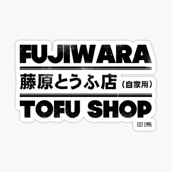 Initial D - Fujiwara Tofu Shop Tee (Black) Sticker