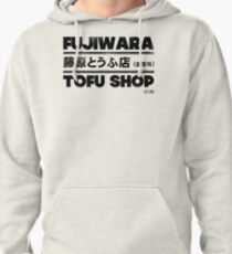 Sudadera con capucha Initial D - Fujiwara Tofu Shop Tee (Negro)