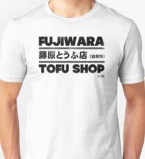 Initial D - Fujiwara Tofu Shop Tee (Black) Unisex T-Shirt