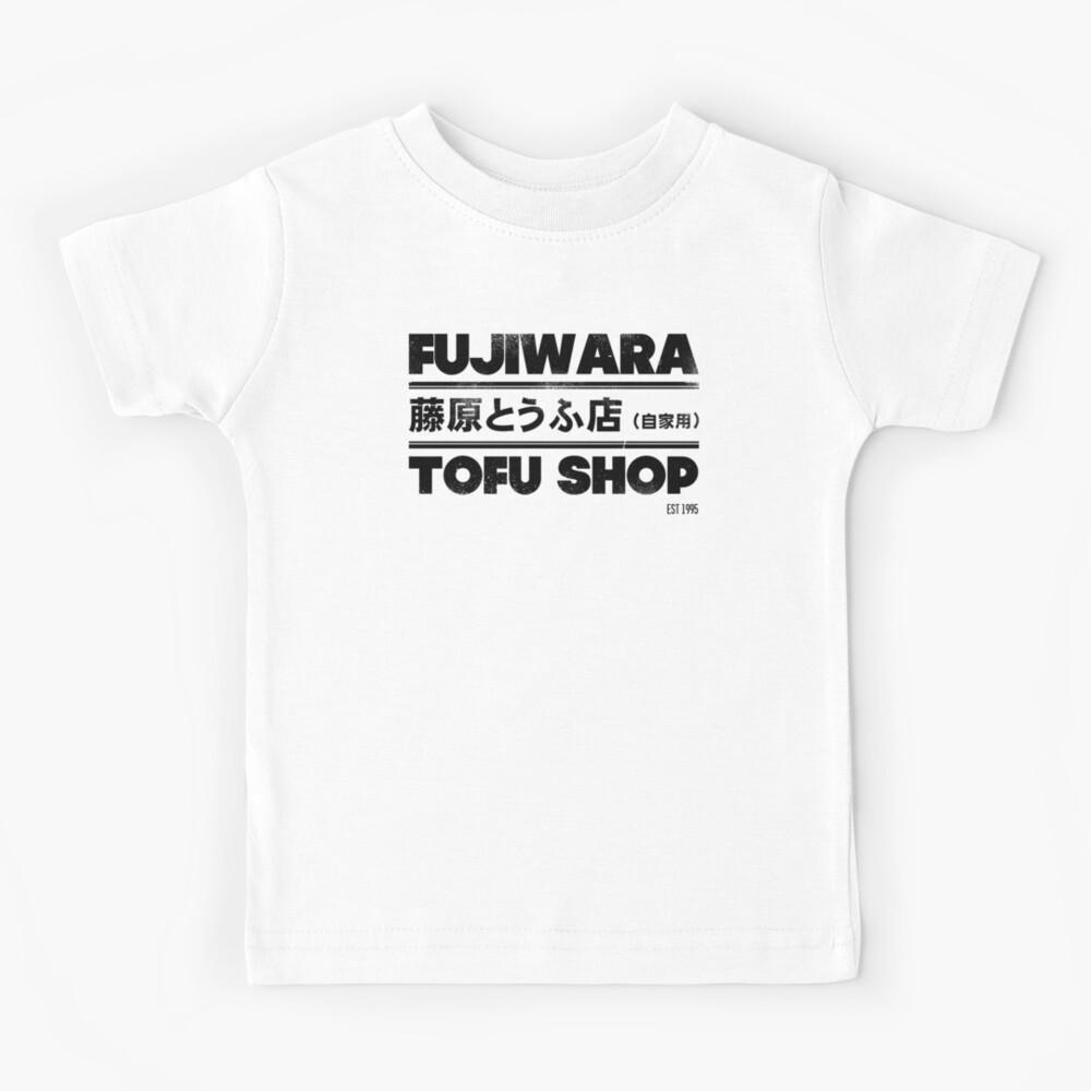 Initial D - Fujiwara Tofu Shop Tee (Black) Kids T-Shirt