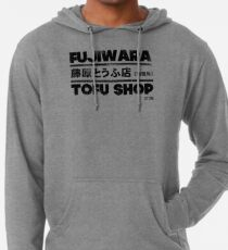 Initial D - Fujiwara Tofu Shop Tee (Black) Lightweight Hoodie