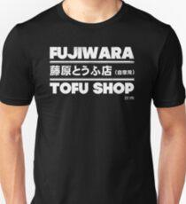 Initial D - Fujiwara Tofu Shop Tee (White) Unisex T-Shirt