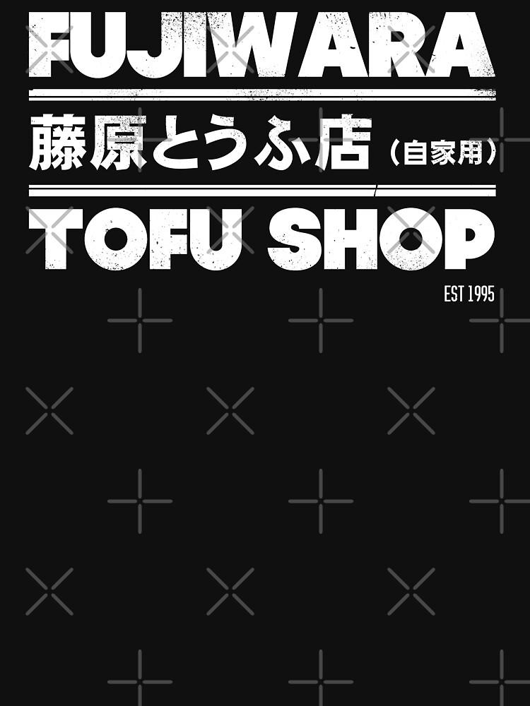 Initial D - Fujiwara Tofu Shop Tee (White) by chadzero