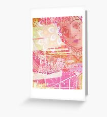 Magnificience Greeting Card