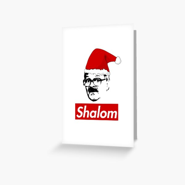Christmas Shalom Friday Night Dinner  Greeting Card