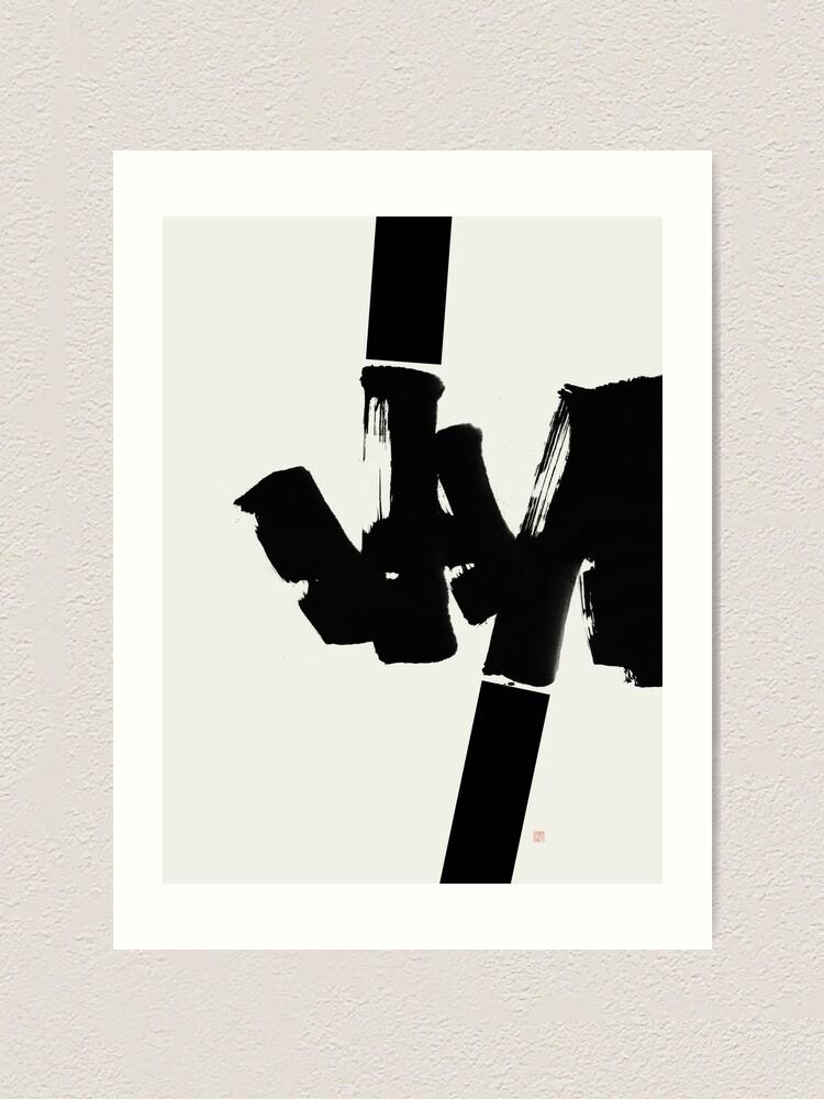 Alternate view of Construction (West Meets East Series) Art Print